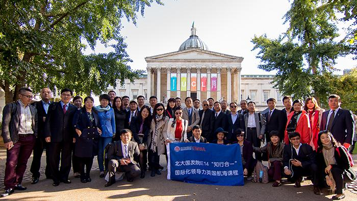 Peking University executive MBA students at UCL