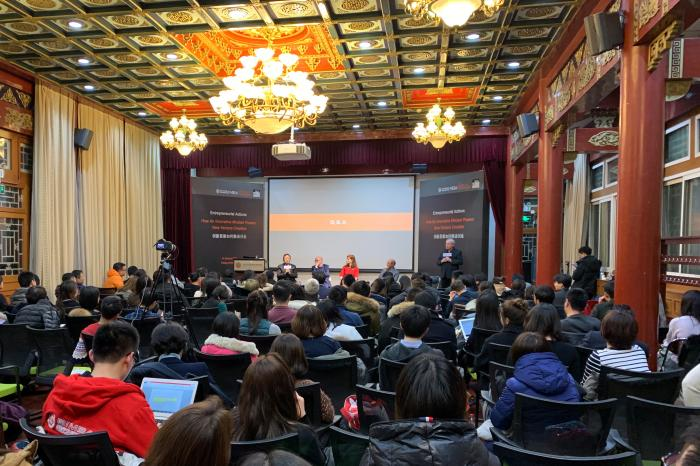 Photo of UCL School of Management's panel discussion on entrepreneurship at Peking University (PKU)